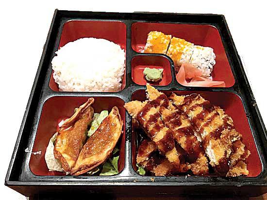 Aomi Japanese Restaurant